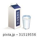 低脂肪牛乳 パックA(黄白色)&コップ(青) 31519556