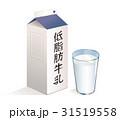低脂肪牛乳 パックB(黄白色)&コップ(青) 31519558