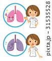 肺とナース 31535528