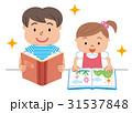 読書 子供 男の子のイラスト 31537848