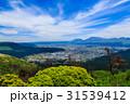風景 阿蘇 盆地の写真 31539412