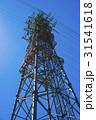 鉄塔 電線 青空の写真 31541618