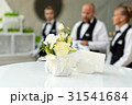 Blurred background, professional waiters standing 31541684