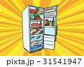 冷蔵庫 冷凍庫 冷房機器のイラスト 31541947