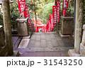 佐助神社 31543250
