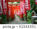 佐助神社 31543351