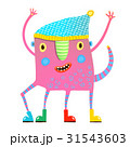 LIttle kids monster in clothes showing 31543603