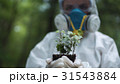 Anonymous ecologist holding plant sample 31543884
