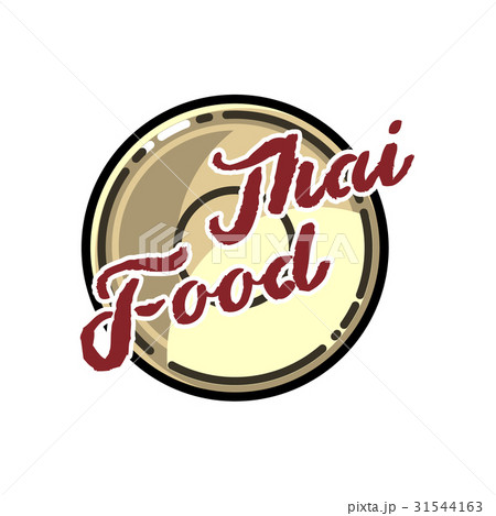 Color vintage thai food emblem 31544163 pixta for Antique thai cuisine