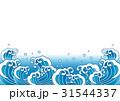 海 波 和風のイラスト 31544337