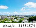 福岡市 都会 住宅街の写真 31551574