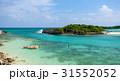 沖縄 海 海岸の写真 31552052