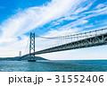 明石海峡大橋 31552406