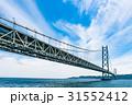 明石海峡大橋 31552412
