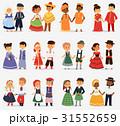 ベクトル キャラクター 文字のイラスト 31552659
