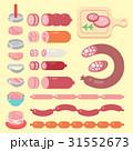 ベクトル お肉 ミートのイラスト 31552673
