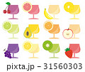 フルーツジュース・グラス12タイプ 31560303