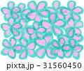 お花の背景 31560450