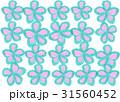 お花の背景 31560452