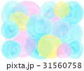 まん丸の背景 円 31560758