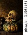 骨 かぼちゃ カボチャの写真 31561161