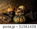 骨 かぼちゃ カボチャの写真 31561438