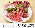 豚肉 牛肉 肉の写真 31561823
