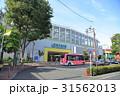 東小金井駅 東小金井 駅の写真 31562013