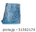 青 青い デニムの写真 31562174