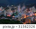 鉄輪温泉 別府温泉 夜景の写真 31562326