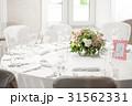 テーブル 飾り付け 円の写真 31562331