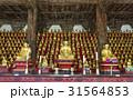 麻谷寺 仏教 一列の写真 31564853