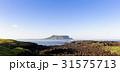 城山 城山日出峰 旅行の写真 31575713