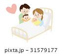 出産 赤ちゃん ベクターのイラスト 31579177