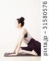 ヨガ 女性 ピラティスの写真 31580576