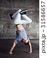 ヒップホップ ダンサー ダンスの写真 31586657