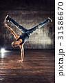 Break dancing 31586670