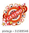 ギャンブル 賭け事 賭博のイラスト 31589546