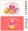 Tag of macaron 31589605