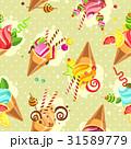 Cake seamless pattern 31589779