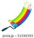 Roller paint symbol 31590393