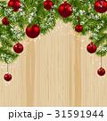 枝 赤 赤色のイラスト 31591944