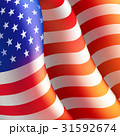 Fourth of July Independence Day poster or card 31592674