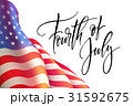 Fourth of July Independence Day poster or card 31592675