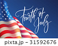 Fourth of July Independence Day poster or card 31592676