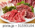 焼肉牛と豚 31593104
