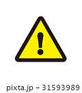警告 禁止 マークのイラスト 31593989