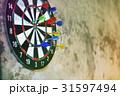 Dartboard Arrows Hit Target Game Activity 31597494