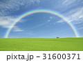 虹 家 青空のイラスト 31600371