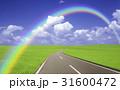 草原の道と雲と虹 31600472